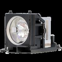 3M X75 Лампа с модулем