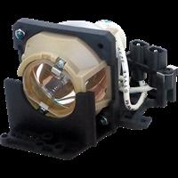 EIKI EIP-1 Лампа с модулем