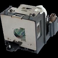EIKI EIP-X3000N Лампа с модулем