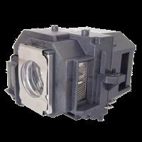 EPSON EB-W8D Лампа с модулем