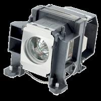 EPSON EMP-1723 XGA Лампа с модулем