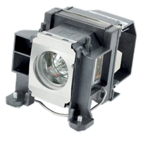EPSON EMP-1735W Лампа с модулем