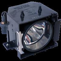 EPSON EMP-6100 HS Лампа с модулем