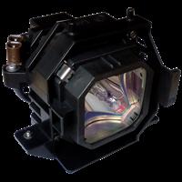 EPSON EMP-835P Лампа с модулем