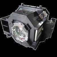 EPSON EMP-S5 Лампа с модулем