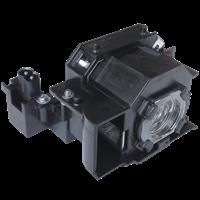 EPSON EMP-TWD10 Лампа с модулем