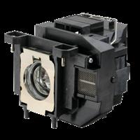 EPSON PowerLite 1261W Лампа с модулем