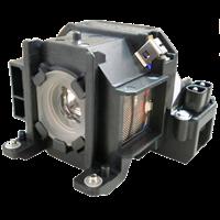 EPSON PowerLite 1700 Лампа с модулем