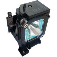 EPSON PowerLite 7700p Лампа с модулем
