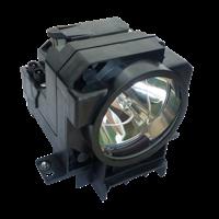 EPSON PowerLite 8300NL Лампа с модулем