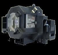 EPSON PowerLite 83V+ Лампа с модулем