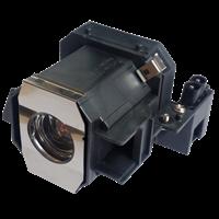 EPSON PowerLite Pro Cinema 800HQV Лампа с модулем