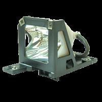EPSON PowerLite S1 Лампа с модулем