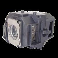 EPSON PowerLite W7 Лампа с модулем