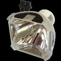 HITACHI MC-X2500 Лампа без модуля