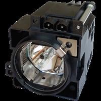 JVC HD-58L80 Лампа с модулем