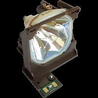 JVC LX-D700E Лампа с модулем