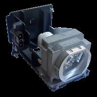 MITSUBISHI HC5000(BL) Лампа с модулем