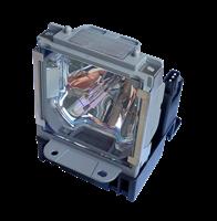 MITSUBISHI HD8000 Лампа с модулем