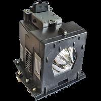 MITSUBISHI VS-50PH70U Лампа с модулем