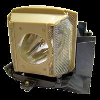 MITSUBISHI XD70U Лампа с модулем