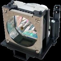 NEC SX1000 Лампа с модулем