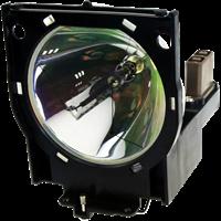 SANYO PLC-XF20E Лампа с модулем