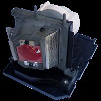 SMARTBOARD 885i4 Лампа с модулем