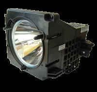 SONY KF-50XBR600 Лампа с модулем
