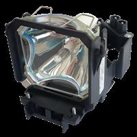 SONY LMP-P260 Лампа с модулем
