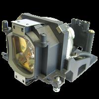 SONY VPL-HS60 Лампа с модулем