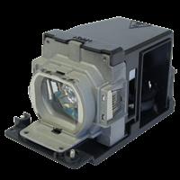 TOSHIBA TLP-XC3000U Лампа с модулем